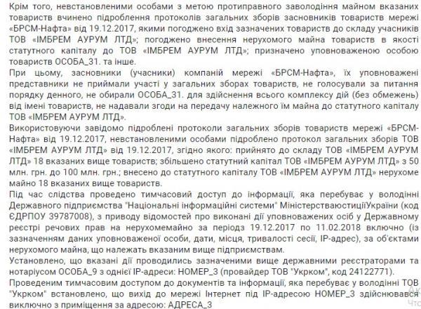 /Files/images/2018_rk/Газ.jpg